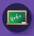 blackboard icon welcome back to school theme flat vector image vector image