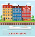 copenhagen denmark old european city vector image vector image