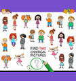 find two identical kids game for children vector image vector image