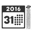 last 2016 month day icon with men bonus vector image