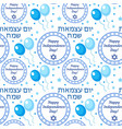 happy israel independence day seamless pattern vector image vector image