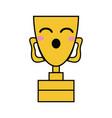 kawaii cute funny prize cup vector image vector image