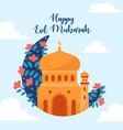 ramadan kareem theme crescent moon decorated with vector image vector image