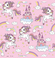 seamless pattern cute unicorns in cloudy sky vector image