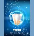 teeth whitening ad realistic vector image vector image
