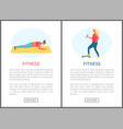 fitness people training in gym active woman vector image vector image