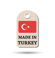 hang tag made in turkey with flag on white vector image vector image