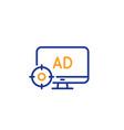 seo adblock line icon search engine optimization vector image vector image