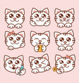 cute cats icons set sweet vector image