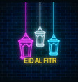 eid al fitr greeting card with with fanus vector image