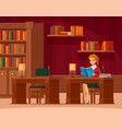library reading room flat vector image vector image