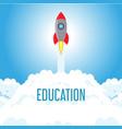 school education study university symbol concept vector image