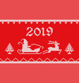 2019 knitted on red vector image vector image
