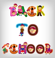 learning alphabet vector image vector image