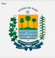 emblem of piaui state of brazil vector image vector image