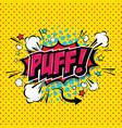 puff comic speech bubble cartoon vector image vector image