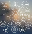Set of stylish flat simple kitchen icons vector image vector image