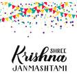shree krishna janmashtami hand lettering vector image