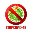 sign caution stop covid-19 with coronavirus icon vector image vector image
