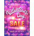 valentines day sale poster on abstract background vector image