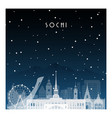 winter night in sochi night city in flat style vector image vector image