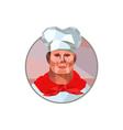 Chef Cook Baker Head Low Polygon vector image vector image
