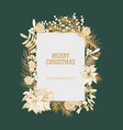 christmas vertical background decorated vector image vector image