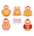 cute pig with money in red suit and without vector image