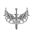 guard emblem template with winged sword vector image vector image