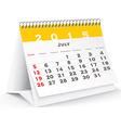 July 2015 desk calendar - vector image vector image
