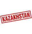 Kazakhstan red square grunge stamp on white