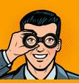 businessman looking through binoculars business vector image