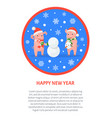 happy new year greeting cards pigs in round frame vector image vector image