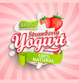 natural and fresh strawberry yogurt label splash vector image vector image