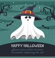 of halloween vector image
