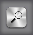 Search icon - metal app button vector image vector image