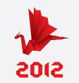 2012 year dragon vector image vector image