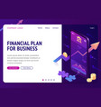 financial plan strategy isometric landing page vector image