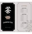Menu tea with hieroglyph and kettle vector image vector image