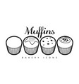set of bakery muffins vector image