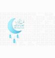 eid mubarok arabic calligraphy with blue moon vector image