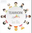 infographics teamwork design concept modern vector image vector image
