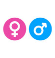 round gender symbol in color flat design style vector image