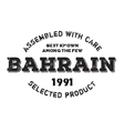 Assembled in Bahrain rubber stamp vector image vector image