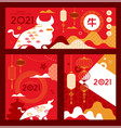 chinese new year ox 2021 modern gold red card set vector image vector image