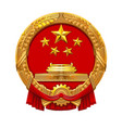 coat of arms of china vector image vector image