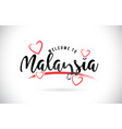 malaysia welcome to word text with handwritten vector image