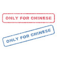 only for chinese textile stamps vector image vector image
