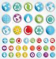 set various forms symbols vector image vector image
