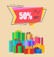 50 off exclusive discount vector image vector image
